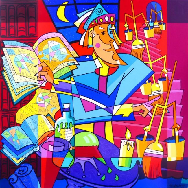 Der Zauberlehrling (The Sorcerer's Apprentice)